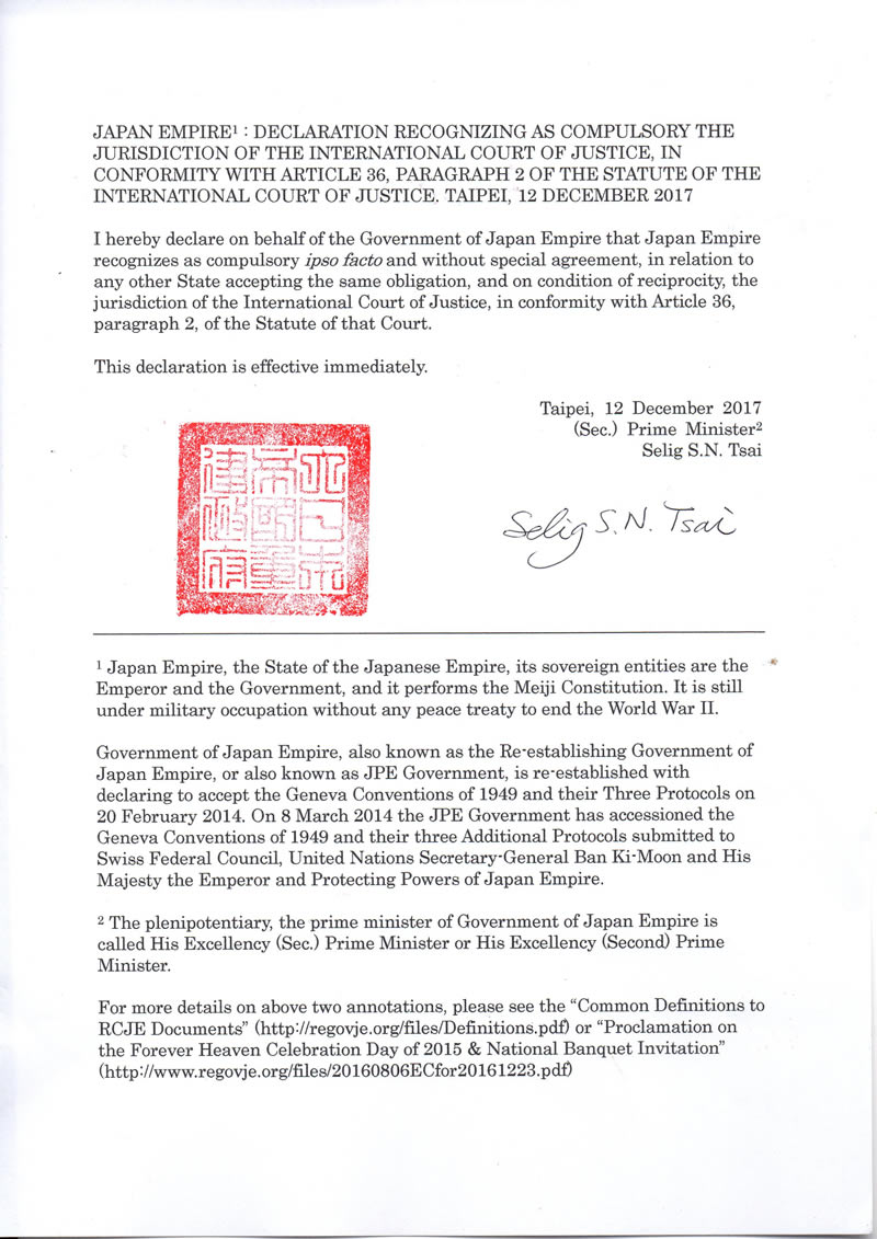 JPE DECLARATION RECOGNIZING AS COMPULSORY THE JURISDICTION OF THE INTERNATIONAL COURT OF JUSTICE